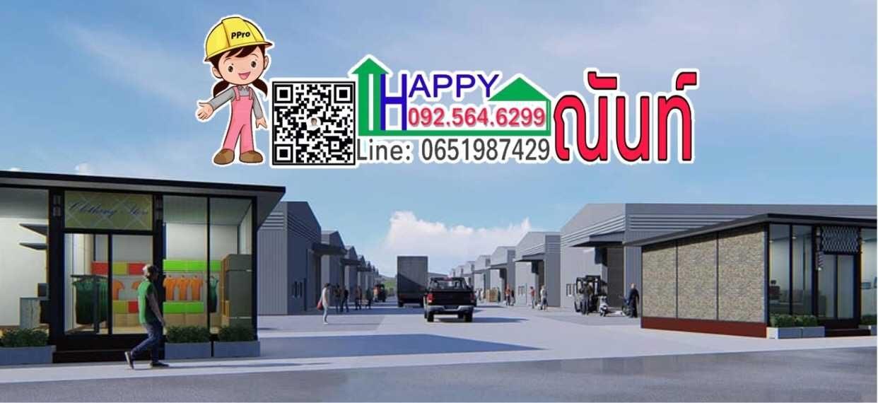รับสร้างโกดัง โรงงานสำเร็จรูป ขาย ให้เช่า คลังสินค้า รับปรึกษาบริหารงานโกดัง warehouse โทร.0925646299